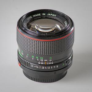 artaphot DSC03050 nFD50mmf12L