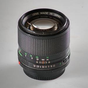 artaphot DSC03059 nFD85mmf18