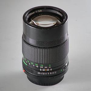 artaphot DSC03061 nFD135mmf28