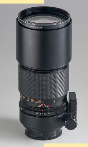 Konica AR 300mmf45