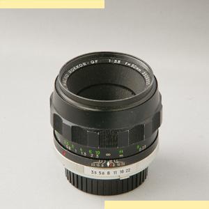 Minolta 50mm f35 Macro MC-X picA